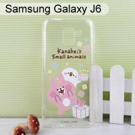 卡娜赫拉空壓氣墊軟殼[禮物]SamsungGalaxyJ6(5.6吋)【正版授權】