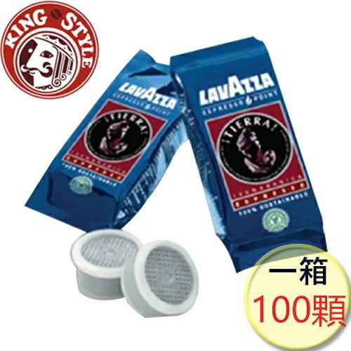 金時代書香咖啡 【LAVAZZA】TIERRA濃縮咖啡 (100顆)