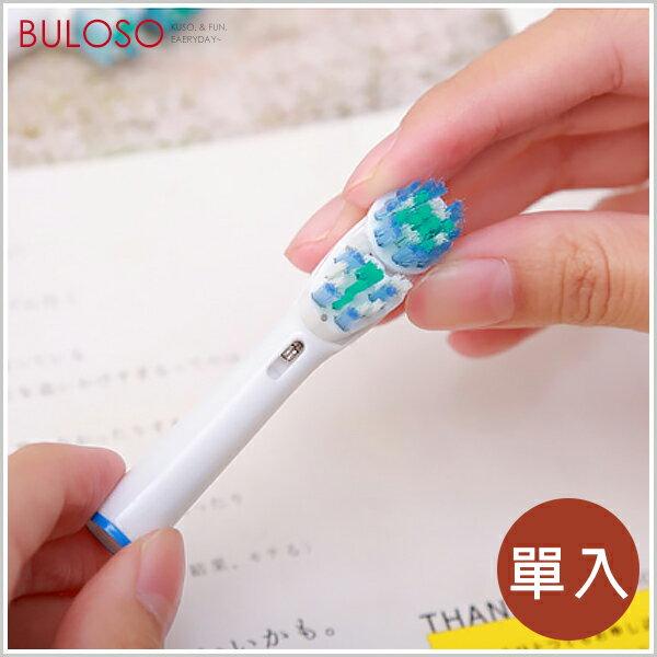 《不囉唆》雙效電動牙刷刷頭(單支OPP袋裝) EB417/牙刷頭/牙刷替換頭/牙刷配件【A268135】(不挑色/款)