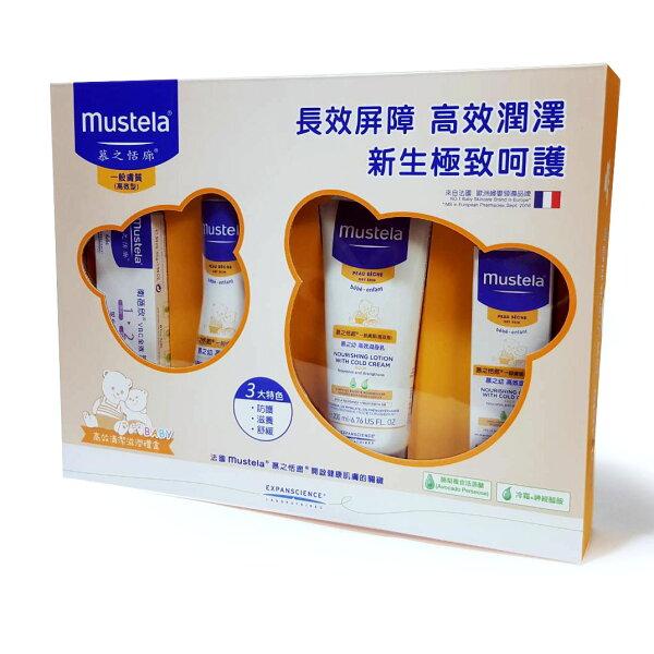Mustela慕之恬廊高效清潔滋潤禮盒附提袋201907公司貨中文標PG美妝