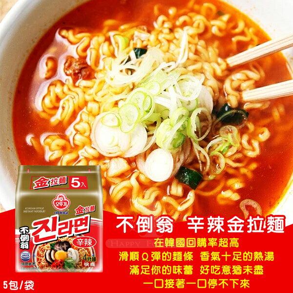 韓國 不倒翁辛辣金拉麵*5包/組
