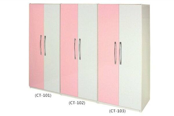 【石川家居】818-06(粉紅白色)衣櫥(CT-103)(圖右)#訂製預購款式#環保塑鋼P無毒防霉易清潔