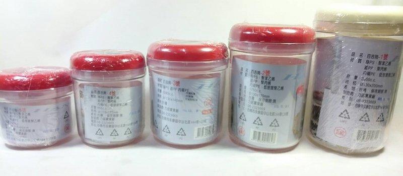 百吉密封筒~透明筒 糖果罐 密封罐 茶葉罐 保鮮罐 儲物罐《八八八e網購