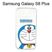 小叮噹週邊商品推薦哆啦A夢空壓氣墊軟殼 [大臉] Samsung Galaxy S8 Plus G955FD (6.2吋) 小叮噹【正版授權】