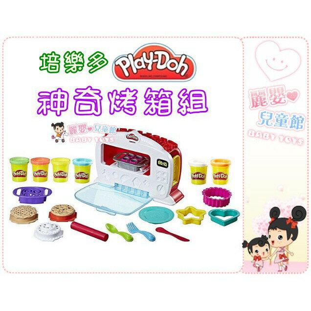 麗嬰兒童玩具館~Play-Doh培樂多-廚房系列-神奇烤箱組 / 聲光烤箱組 1