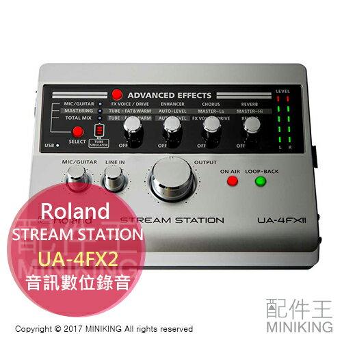【配件王】日本代購RolandUA-4FXIIUA-4FX2錄音介面音訊數位USB錄音介面直播專用STREAMSTATION
