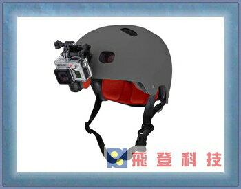 【GOPRO配件】AHFMT-001 GOPRO 安全帽前置專用架 公司貨 含稅開發票