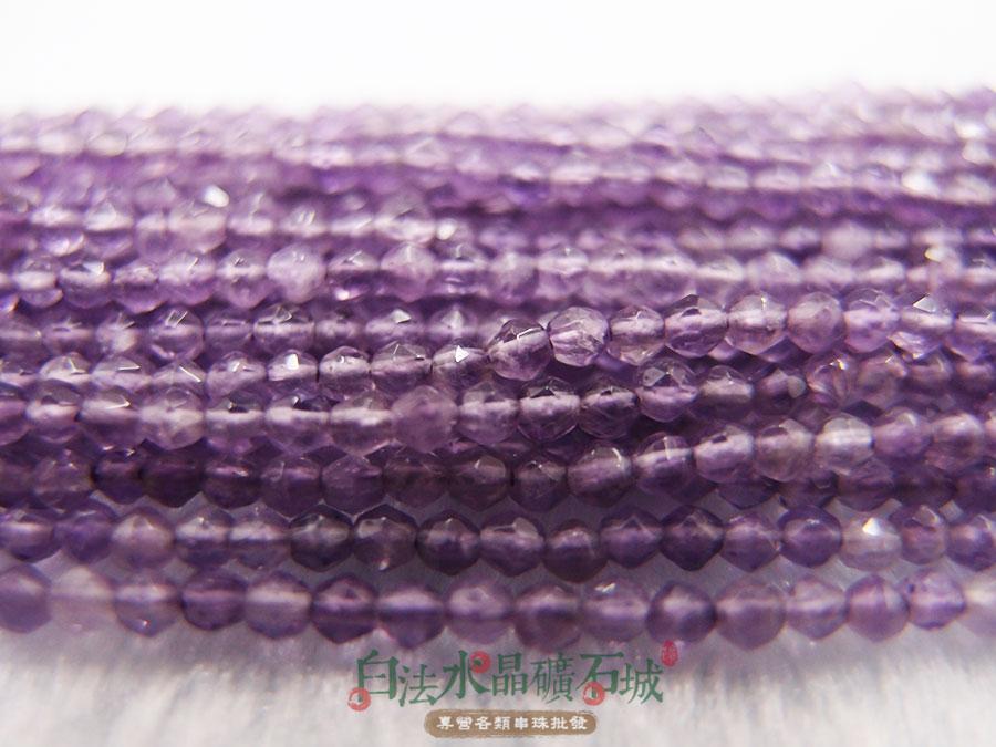 白法水晶礦石城  巴西 天然-深紫 紫水晶 2mm 切面 礦質 串珠/條珠 首飾材料