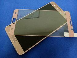 【福利品note5】SAMSUNG GALAXY Note 5 32GB 5.7吋 N9208 智慧型手機,螢幕脫膠不影響使用,贈玻璃貼+空壓殼