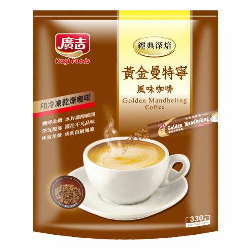 深焙黃金曼特寧咖啡22g~15包  袋~愛買~