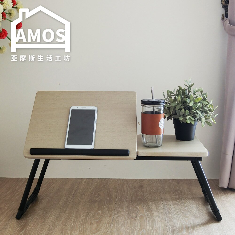 多功能摺疊櫸木筆電桌 / 床上桌 Amos  【DAA044】 0