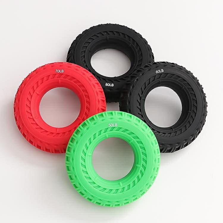 握力器 握力器輪胎專業練手力握力球橡膠圈訓練手握力圈腕力訓練器