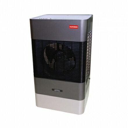 【德國TELEFUNKEN】25公升移動式冰冷扇LT-25AC1720