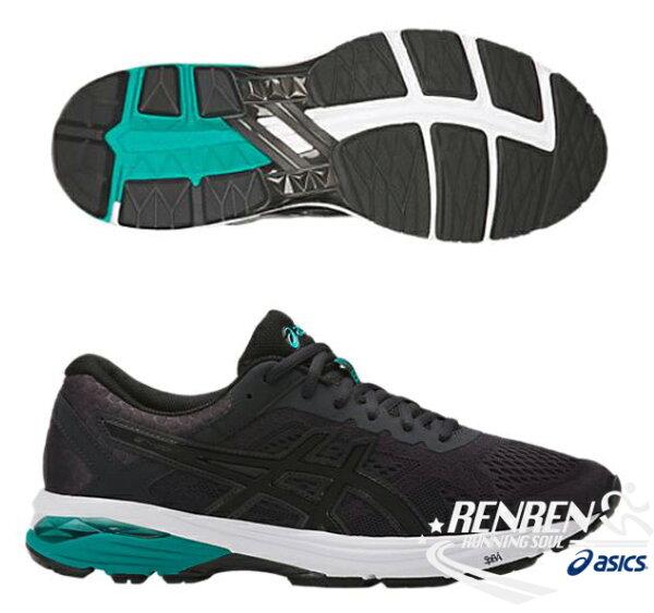 ASICS亞瑟士男慢跑鞋黑蒂綠(深藍)ASICSGT-1000吸震、透氣T7A4N-1690【胖媛的店】