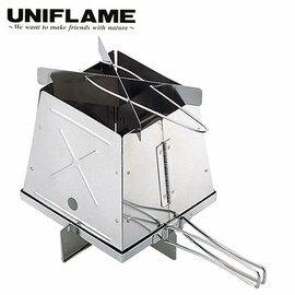 ├登山樂┤日本UNIFLAME不鏽鋼火箭爐-小#U683033