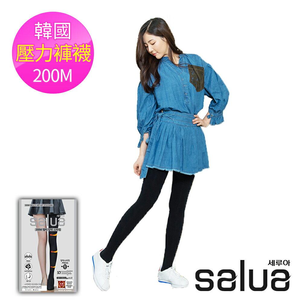 【正品現貨免運~第2件97折】salua 200M二代升級版塑腿提臀褲襪
