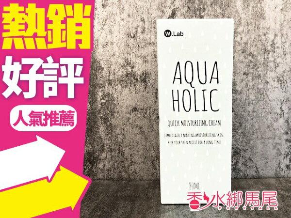 韓國W.lab補水炸彈保濕霜80ML◐香水綁馬尾◐