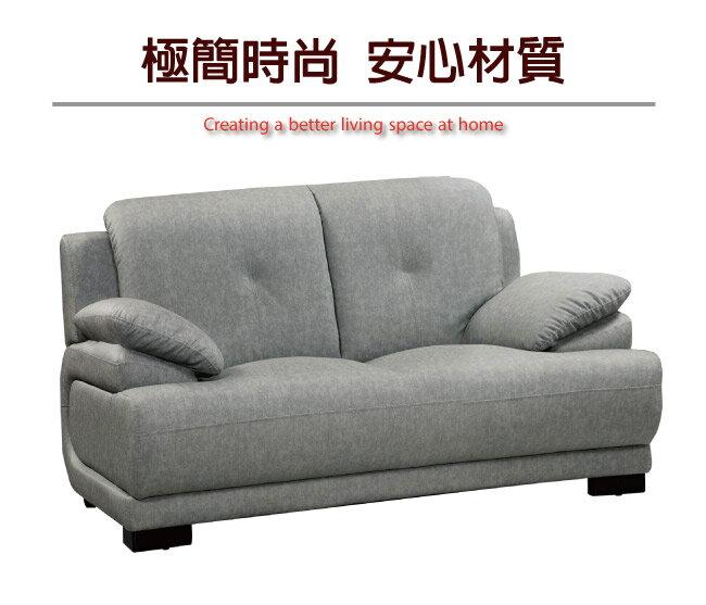 【綠家居】波艾羅 時尚貓抓皮革二人座沙發