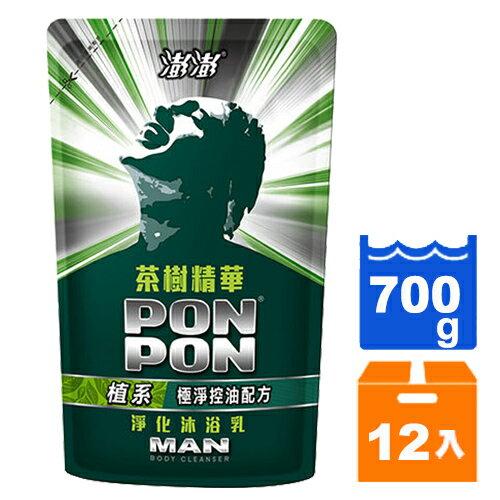 澎澎MAN 茶樹精油 淨化沐浴乳 補充包 700g (12入)/箱 【售完為止】