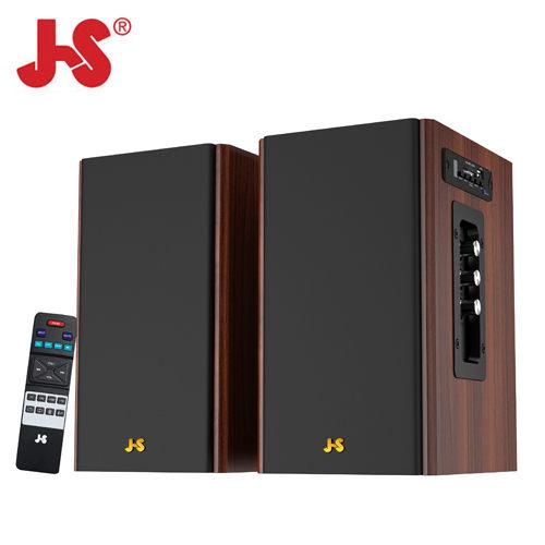 JS淇譽電子JY2061木匠之音全木質藍牙喇叭