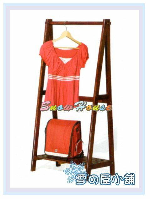 ╭☆雪之屋居家生活館☆╯AA1010-04 AR-043菲特衣架(胡桃)/吊衣架/西裝架/衣帽架/DIY自組