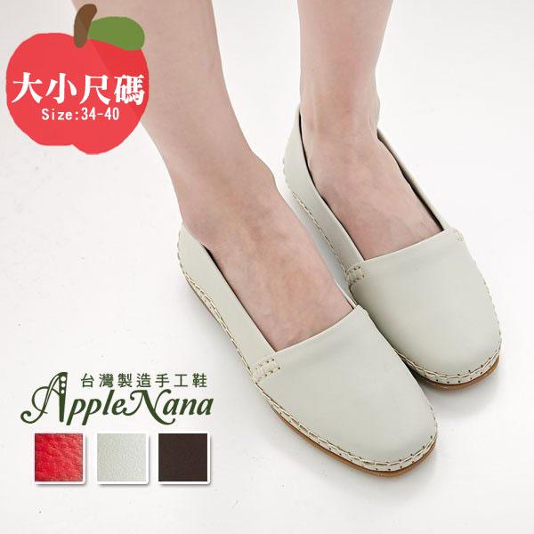 AppleNana。可清洗牛皮。活力美式風格簡約休閒氣墊豆豆鞋蘋果奈奈【QT281161380】 0