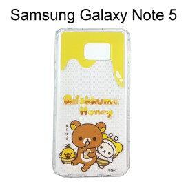 拉拉熊空壓氣墊軟殼 蜜糖  Samsung Galaxy Note 5 N9208 懶懶熊