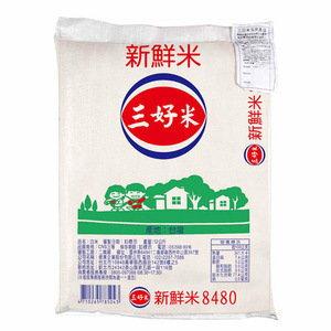 三好米 新鮮米 12kg (2入)/組