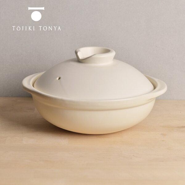 Nicegoods 生活好東西:【日本TOJIKITONYA】萬古燒燉煮土鍋2.4L(4-6人)-白