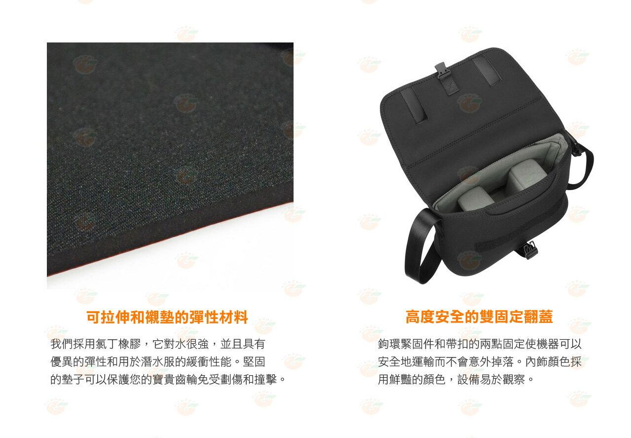 @3C 柑仔店@ HAKUBA PLUSSHELL SLIM FIT02 黑灰 側背包 L 斜背包 相機包 公司貨
