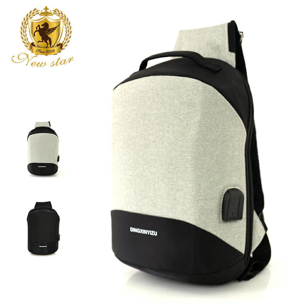 簡約時尚防水充電單肩背包