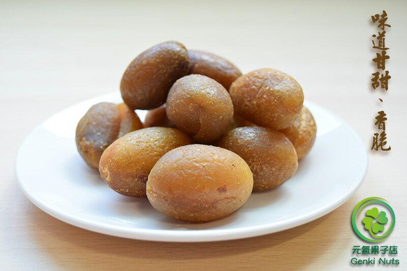 ~ 100^%新鮮果乾~甘草橄欖 ^(360g^)〈〈元氣果子店〉〉