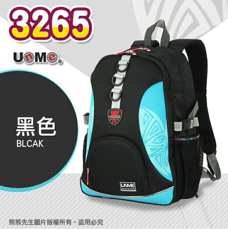 《熊熊先生》UnMe書包 大容量防潑水後背包 3265 可調式寬版背帶 絢麗圖騰休閒雙肩背包 MIT台灣製造兒童書包