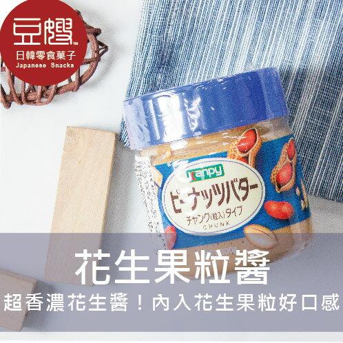 【豆嫂】日本果醬 濃郁果粒花生醬(300g)★5月宅配$499免運★