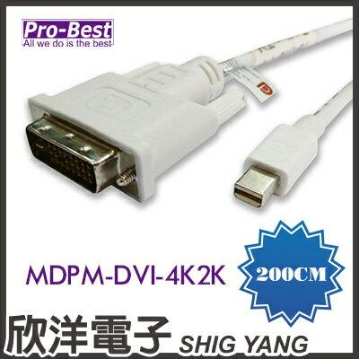 ※欣洋電子※PRO-BESTMiniDisplayPorttoDVI25轉接線4K2KL=2M