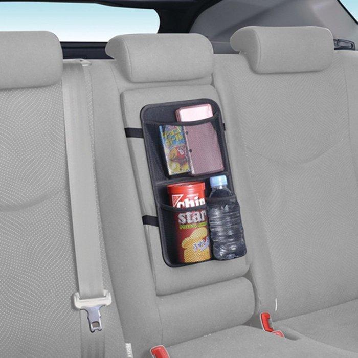 權世界~汽車用品  SEIWA 多 後座中央扶手調整帶固定式飲料置物收納袋 W795