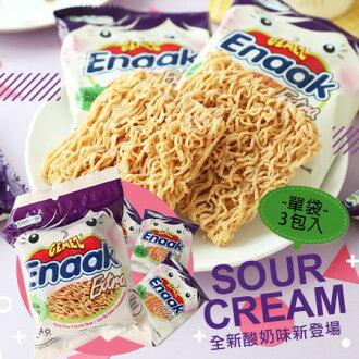 韓國 重量包 Enaak 酸奶小雞點心麵 (3入/單袋) 30gX3 90g 小雞麵 大雞麵 酸奶 酸奶油 酸奶小雞麵 點心麵【N102799】