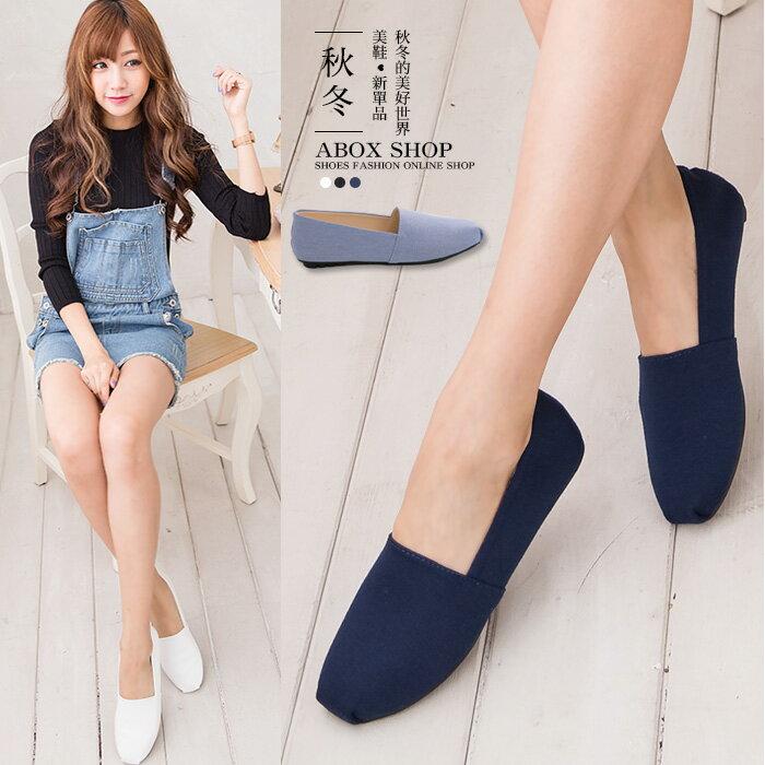 格子舖*【ANW512】MIT台灣製 素面經典帆布透氣皮革 平底包鞋 懶人樂福鞋 豆豆鞋 4色