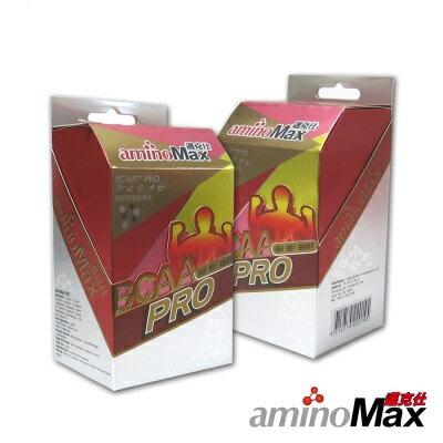 AminoMax 邁克仕 BCAA+PRO 膠囊,全方位運動補給,本包裝含5份,每一份量4粒。有效期2019/12/13