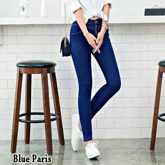 熱門專區免運 - 牛仔褲 - 高腰配色顯瘦五釦窄管褲 【23254】藍色巴黎 ☛ 現貨+預購