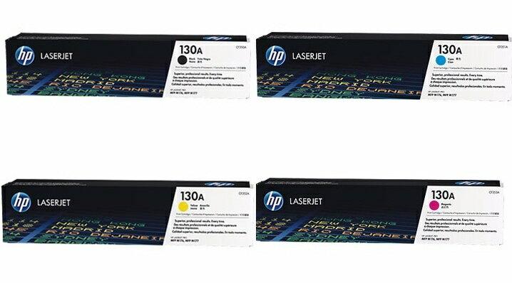 HP CF350A +CF351A+CF352A+CF353A原廠碳粉匣4色組 適用:M177fw/M176n