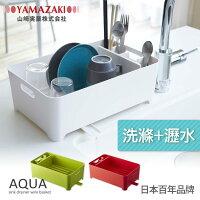 日本 瀝水 置物架 收納 廚房用品 居家收納