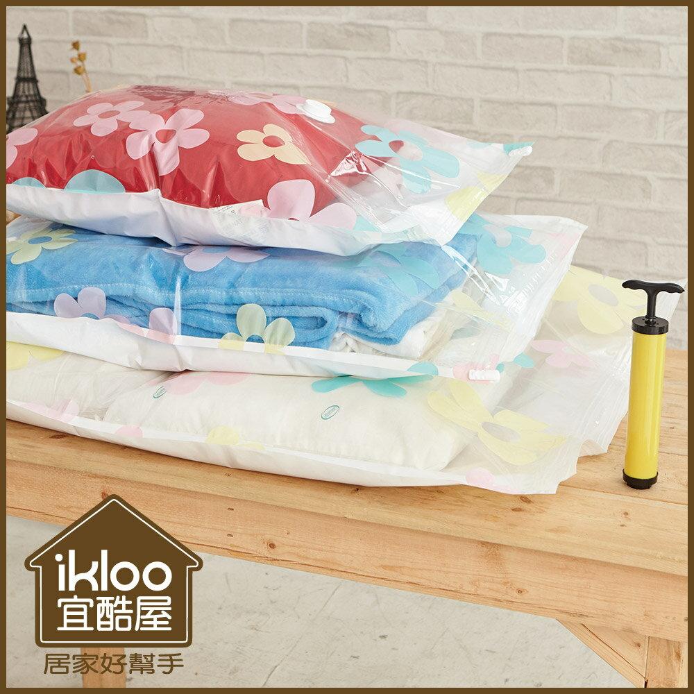 【ikloo】花漾真空壓縮袋加厚款(13件組) - 限時優惠好康折扣