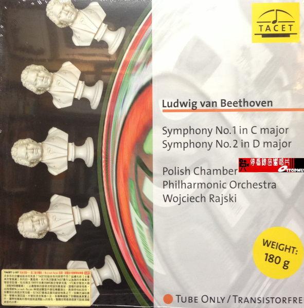 【停看聽音響唱片】【黑膠LP】貝多芬:第一、第二號交響曲 / 波蘭室內愛樂管弦樂團