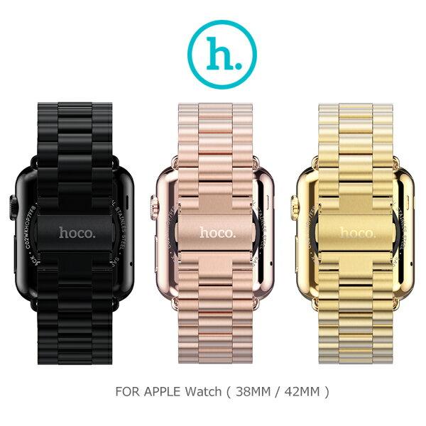 【愛瘋潮】HOCO Apple Watch (38mm / 42mm) 格朗鋼錶帶-三珠款