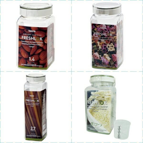 TAKEYA /  日本製 角型輕量氣密保存收納罐 全系列共8款【人氣商品】 3