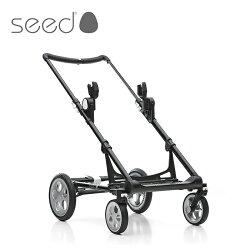 【Seed Papilio】丹麥 嬰兒雙向避震手推車 / 嬰兒車 -  汽車座椅適配器(黑/ 灰)