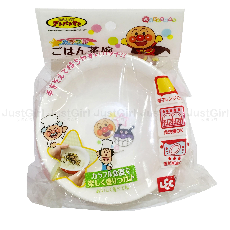 麵包超人 Anpanman LEC 碗 兒童碗 飯碗 200ml 餐具 正版日本進口 * JustGirl *