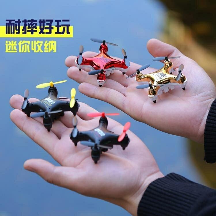 【限時下殺!】空拍機 小型迷你無人機小學生航拍高清飛行器兒童玩具抖音遙控飛機航模