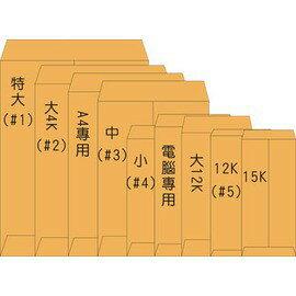 象球牌 黃牛皮公文封(100入) A3 / 4K / A4 / 8K / 大9K / 大12K 12K 15K 6K